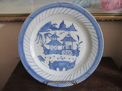 Antique CHINESE Export CANTON Blue & White Porcelain Plate