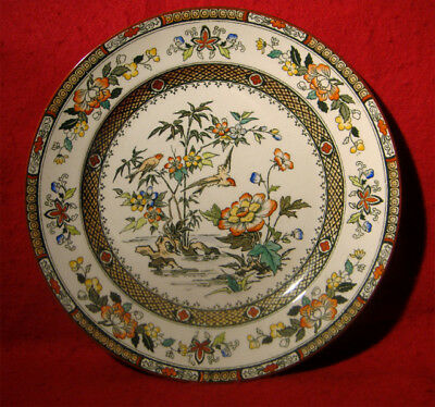 POWELL, BISHOP & STONIER XIX CENTURY *HONG KONG* 1st DINNER PLATE ENGLAND