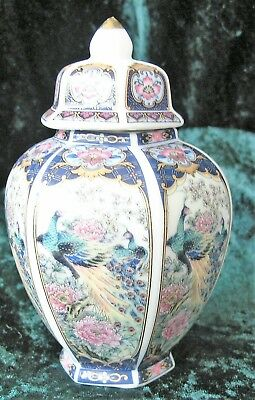 Antique Lidded Chinese Porcelain Jar in excellent condition. Beautiful colors.
