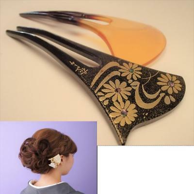 Lot of 2 Used Japanese Hair Ornament/Kanzashi Black & Light Brown #2
