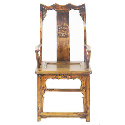 Antique Chinese High Back Elm Armchair Carved Back Splat, Asian Arm Chair