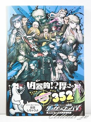 3 - 7 Days | New Danganronpa V3 Killing Harmony Official Art Book from JP