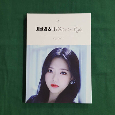 [Pre-Owned/ No Photocard] Olivia Hye Monthly Girl LOOΠΔ No.16- CD/ Booklet