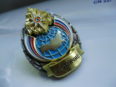Russian Firefighting & Rescue  department badge. For distinction