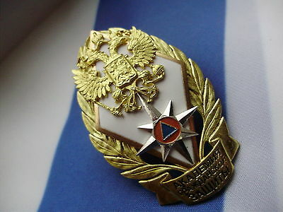 Russian Firefighting & Rescue  department badge.