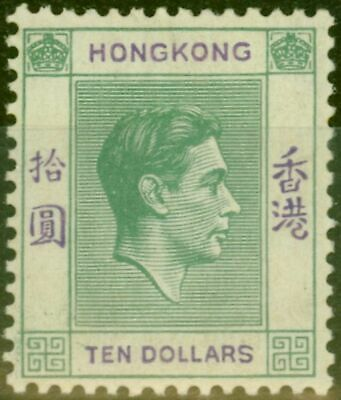 Hong Kong 1938 $10 Green and Violet SG161 Fine and Fresh Lightly Mtd Mint
