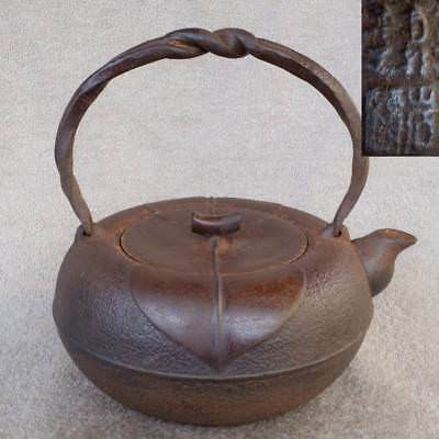 Japanese Antique KANJI old Tetsubin bottle Tea Kettle teapot Chagama #0060