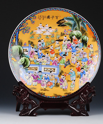 Collectibles Chinese Jingdezhen ceramics  Children play a map  decorate  plate