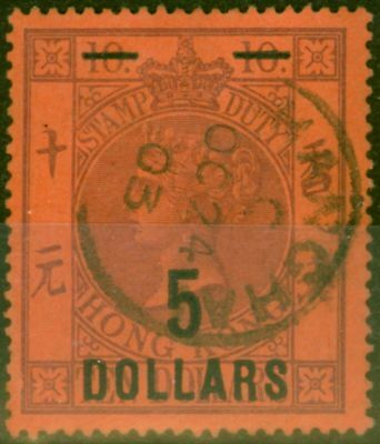 Hong Kong 1891 $5 on $10 Purple Red SGF9 Very Fine Used