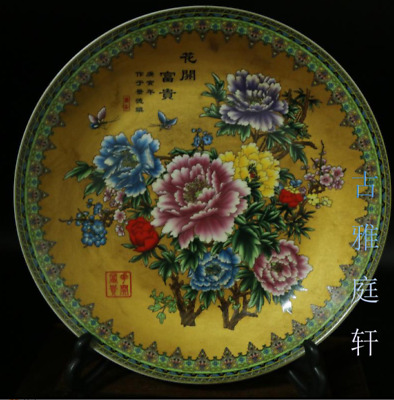 Superb Chinese antiques the Qing dynasty Enamel Adornment disc-花开富贵