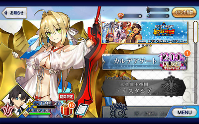 (JP) FGO Fate/Grand Order Super Endgame account - 19 SSR, 38 SR and 94 SSR CE