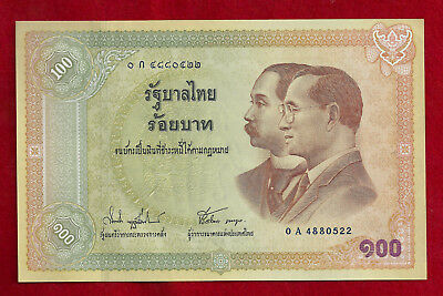 2002 (ND)  Thailand 100 Baht Note.  P-110