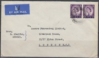 Cover BPAEA Muscat Oman to England, QEII ovpt. on GB [bl0401]