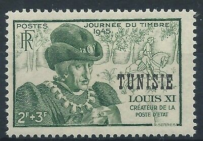 TUNISIA 1945 SG289 Stamp Day. Type of France (Louis XI)   Mint MNH
