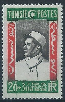 TUNISIA 1946 SG292 Welfare Fund for French Troops in Indo-China Mint MNH
