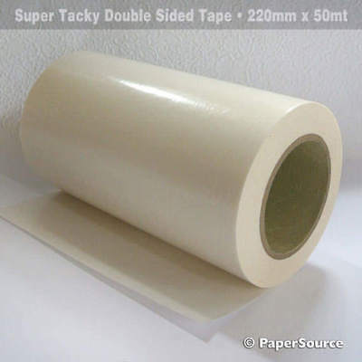 Double Sided Adhesive Tape - 220mm