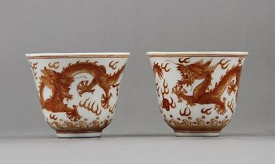 Two Iron Red Porcelain Cups, Guangxu Mark, H. 5 CM