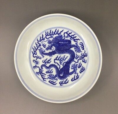 A Blue and White Plate with Dragon, Jiaqing Mark, D. 16.5 CM