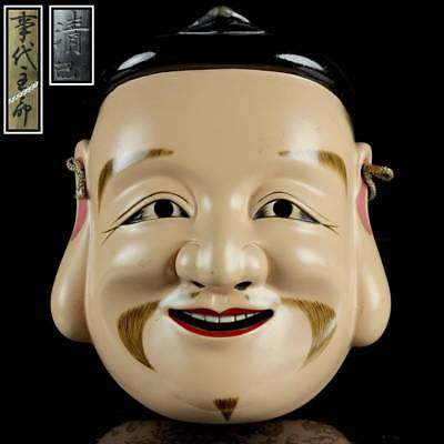 Noh mask Kagura mask Kotoshironushinno Mikoto Authentic Handmade Great Japan F/S