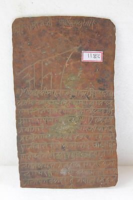 Old Copper Plate Inscriptions Tamarashasa Tam Patra Letter Original NH2811