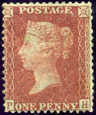 GB QV SG29 1857 1d Red Plate 33 (PH) MOUNTED MINT