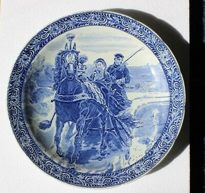 """""""Horse and Sleigh"""" Delft Blue Charger Plate 15-5/8"""""""