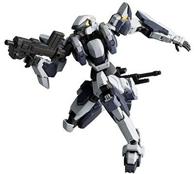 Pre Order BANDAI Full Metal Panic! Arbalest Ver. IV 1/60 Scale from JAPAN F/S