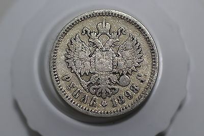Russia 1 Rouble 1898 Scarce Nice Details Silver A64 #8042