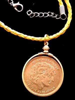 Alexander the Great Large Genuine Greek Greece Coin 32mm Pendant Necklace Brass