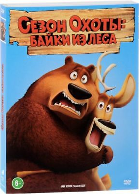 *NEW* Open Season: Scared Silly (DVD, 2016) English,Russian etc. Region 2, 4, 5