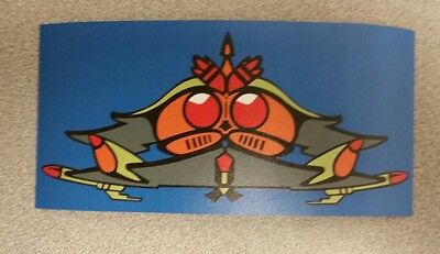 Galaga Ship Sticker. 3 x 6. (Buy any 3 of my stickers, GET ONE FREE!)