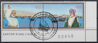 Oman 1996 used Mi.418/19 Nationalfeiertag National Day Boote Boats Ships [gb593]