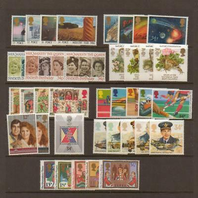 GB 1986 QEII Unmounted Mint (UMM/MNH) Complete Commemorative Year Set