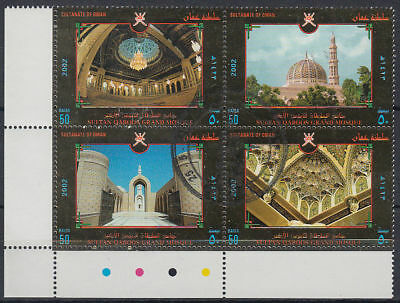 Oman 2002 used Mi.521/24 Zdr. Moschee Mosque [gb675]