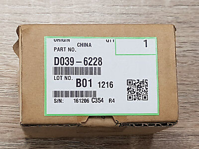 Ricoh D039-6228 (D0396228) Lever:transfer/separation Unit:rear Mpc2550 Vat Incl