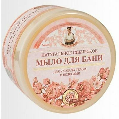 Grandma Agafia Natural Herbal Soap with Flower Extrackts Body and Hair 500ml