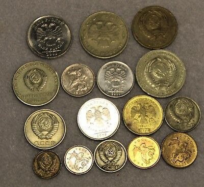 set of16 different coins from Russia