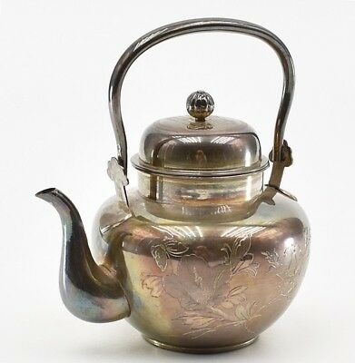 Japanese Antique KANJI old silver bottle Tea Kettle teapot Chagama 023