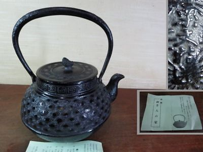 Japanese Antique KANJI old Iron Tea Kettle Tetsubin teapot Chagama 2354