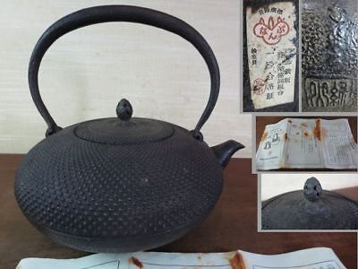 Japanese Antique KANJI old Iron Tea Kettle Tetsubin teapot Chagama 2386