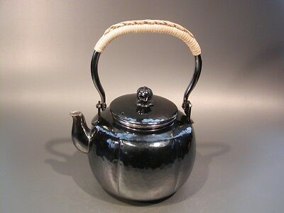 Japanese Antique KANJI old silver bottle Tea Kettle teapot Chagama 014