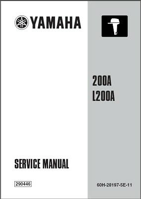 Yamaha 200 / L200 2-Stroke Outboard Motor Service Repair Manual CD