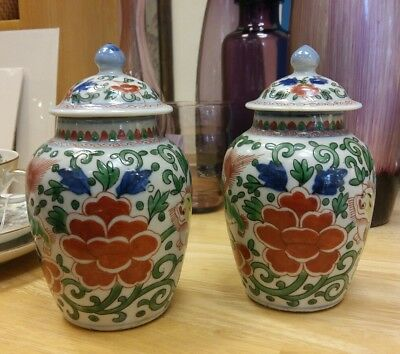 Pair Victorian Antique Chinese Oriental Enamelled Vases/ginger Jars With Lids