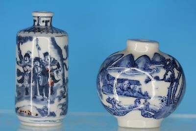 Group Od Two Chinese Blue And White Porcelain Antique Snuff Bottles