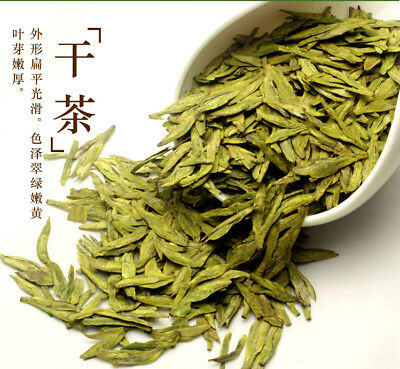 Chinese Ching Ming Dragon Well Green Tea,xihu Long Jing Lung Ching tee Free Ship