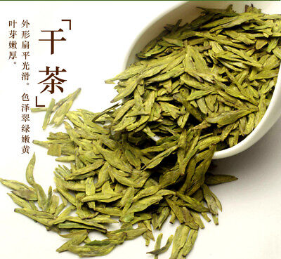 1st China West Lake Long Jing Tea Organic Lung Ching Xi Hu Dragon Well Green Tea
