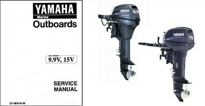 Yamaha 9.9 / 15 hp 2-Stroke Outboard Motor Service Repair Manual CD