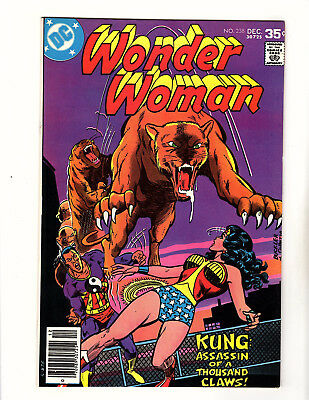 Wonder Woman #238 (1977, DC) VF/NM Vol 1 Kung: Assassin of a Thousand Claws