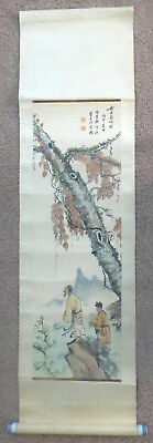 Vintage Chinese Painting On Paper by 明星南 in 1966