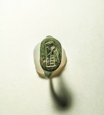 Byzantine Bronze Signet Ring Depicting Angel With Ladder and Scythe; VERY RARE!